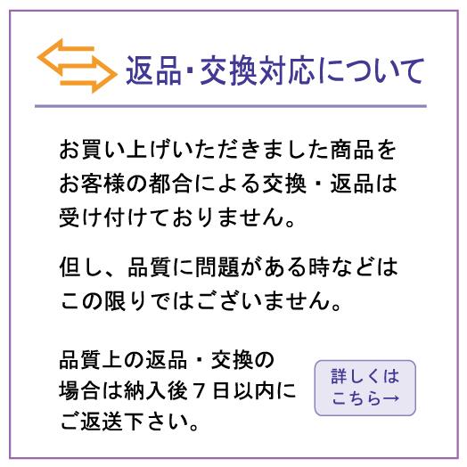 https://www.stoneclub.jp/data/stoneclub/image/201801/tuite-henpinkoukan.jpg