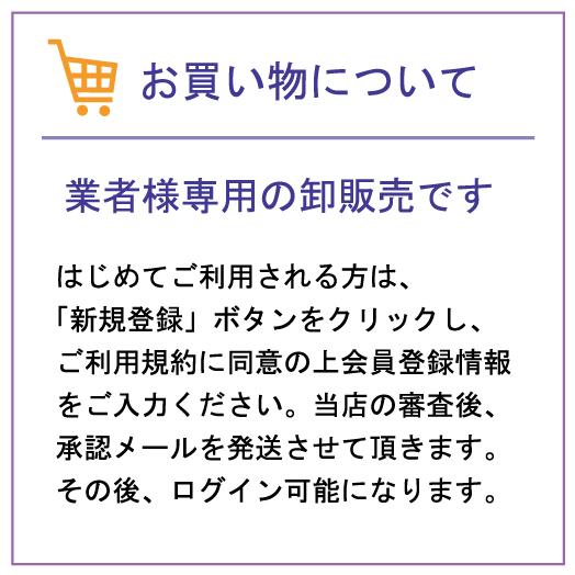 https://www.stoneclub.jp/data/stoneclub/image/201801/tuite-okaimono.jpg