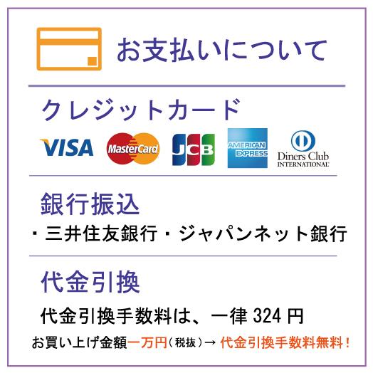 https://www.stoneclub.jp/data/stoneclub/image/201801/tuite-osiharai02.jpg