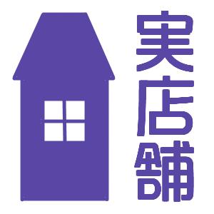https://www.stoneclub.jp/data/stoneclub/image/201801/zitutennpoppo.jpg