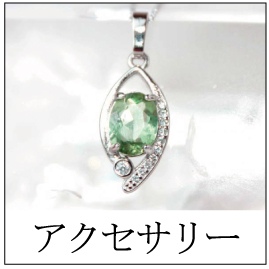 https://www.stoneclub.jp/data/stoneclub/image/2019/cate_aku.jpg