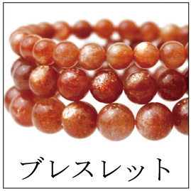 https://www.stoneclub.jp/data/stoneclub/image/2019/cate_bure.jpg