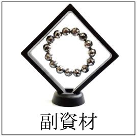 https://www.stoneclub.jp/data/stoneclub/image/2019/cate_fuku.jpg