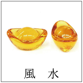 https://www.stoneclub.jp/data/stoneclub/image/2019/cate_fuusu.jpg