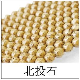 https://www.stoneclub.jp/data/stoneclub/image/2019/cate_hoku.jpg