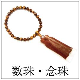 https://www.stoneclub.jp/data/stoneclub/image/2019/cate_jyuzu.jpg