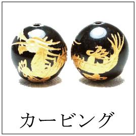 https://www.stoneclub.jp/data/stoneclub/image/2019/cate_kabi.jpg