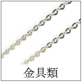 https://www.stoneclub.jp/data/stoneclub/image/2019/cate_kana.jpg