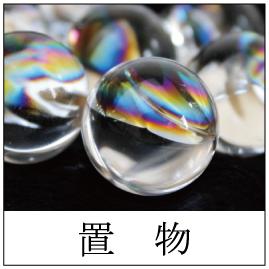 https://www.stoneclub.jp/data/stoneclub/image/2019/cate_oki.jpg