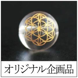 https://www.stoneclub.jp/data/stoneclub/image/2019/cate_origi.jpg