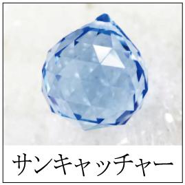 https://www.stoneclub.jp/data/stoneclub/image/2019/cate_san.jpg