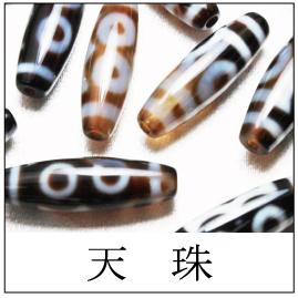https://www.stoneclub.jp/data/stoneclub/image/2019/cate_tenjyu.jpg