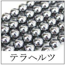 https://www.stoneclub.jp/data/stoneclub/image/2019/cate_tera.jpg