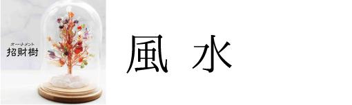 https://www.stoneclub.jp/data/stoneclub/image/2019/kategori_009.jpg