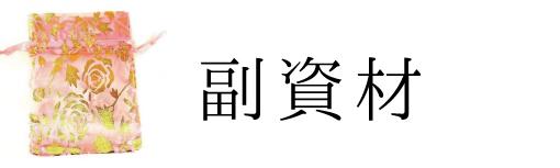 https://www.stoneclub.jp/data/stoneclub/image/2019/kategori_012.jpg