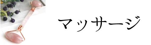 https://www.stoneclub.jp/data/stoneclub/image/2019/kategori_016.jpg