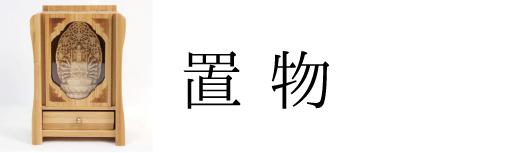 https://www.stoneclub.jp/data/stoneclub/image/2019/kategori_017.jpg