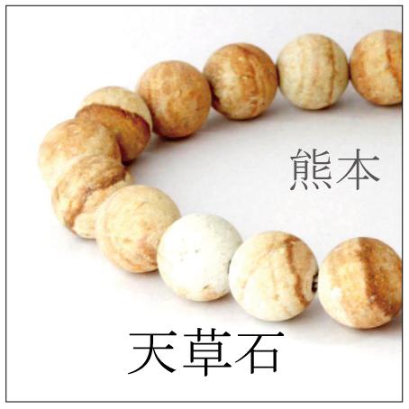 https://www.stoneclub.jp/data/stoneclub/image/2019/nihon-meiseki-bana/amakusa02.jpg