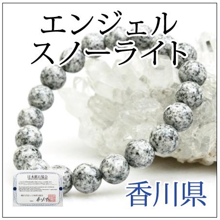 https://www.stoneclub.jp/data/stoneclub/image/2019/nihon-meiseki-bana/enjyeru.jpg