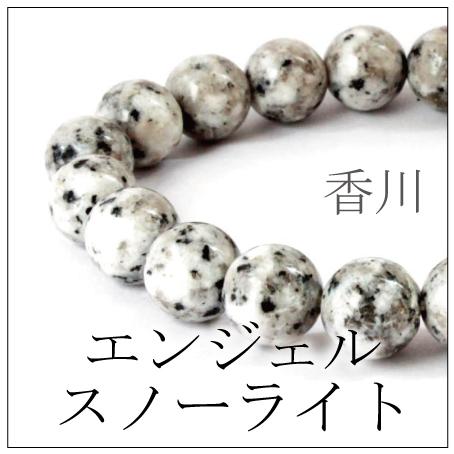 https://www.stoneclub.jp/data/stoneclub/image/2019/nihon-meiseki-bana/enjyeru02.jpg