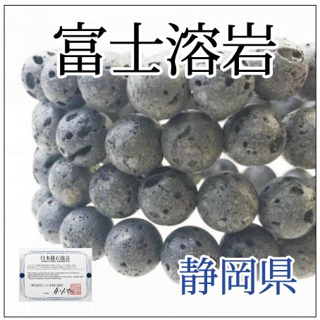 https://www.stoneclub.jp/data/stoneclub/image/2019/nihon-meiseki-bana/fujiyougan.jpg
