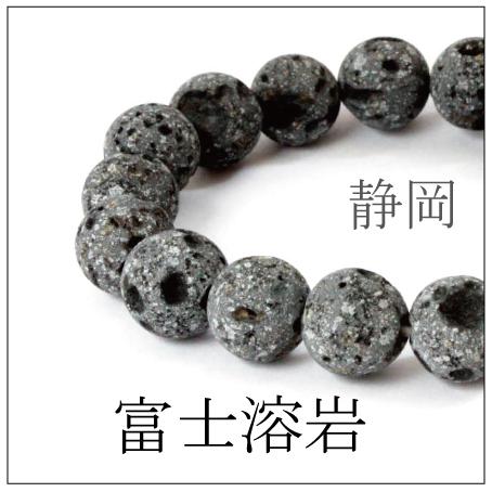 https://www.stoneclub.jp/data/stoneclub/image/2019/nihon-meiseki-bana/fujiyougan02.jpg