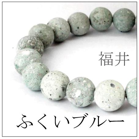 https://www.stoneclub.jp/data/stoneclub/image/2019/nihon-meiseki-bana/fukuiburu02.jpg