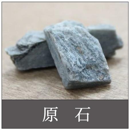 https://www.stoneclub.jp/data/stoneclub/image/2019/nihon-meiseki-bana/genseki.jpg