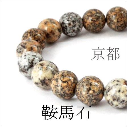 https://www.stoneclub.jp/data/stoneclub/image/2019/nihon-meiseki-bana/kurama02.jpg