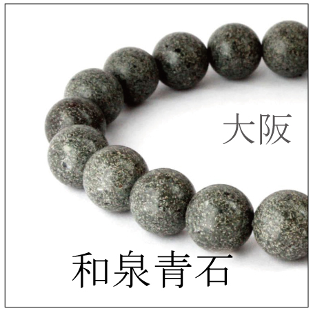 https://www.stoneclub.jp/data/stoneclub/image/2019/nihon-meiseki-bana/oumiyakuseki02.jpg