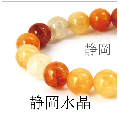 https://www.stoneclub.jp/data/stoneclub/image/2019/nihon-meiseki-bana/sizuoka02.jpg