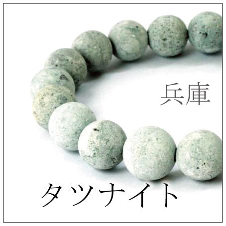 https://www.stoneclub.jp/data/stoneclub/image/2019/nihon-meiseki-bana/tatunaito02.jpg