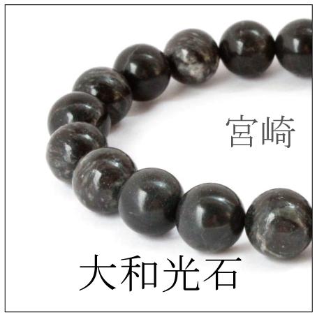 https://www.stoneclub.jp/data/stoneclub/image/2019/nihon-meiseki-bana/yamato02.jpg