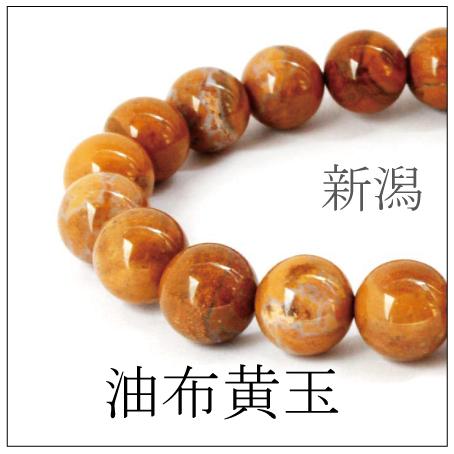 https://www.stoneclub.jp/data/stoneclub/image/2019/nihon-meiseki-bana/yufu02.jpg