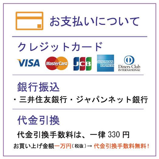 https://www.stoneclub.jp/data/stoneclub/image/2019/tuite-osiharai03.jpg
