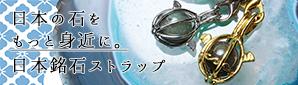 https://www.stoneclub.jp/data/stoneclub/image/2020010902.jpg