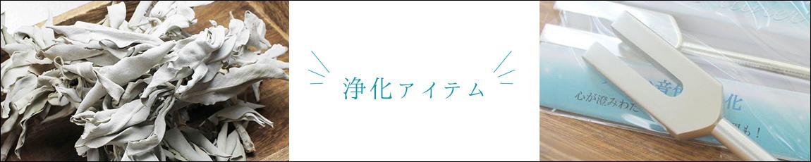 https://www.stoneclub.jp/data/stoneclub/image/6354325.jpg