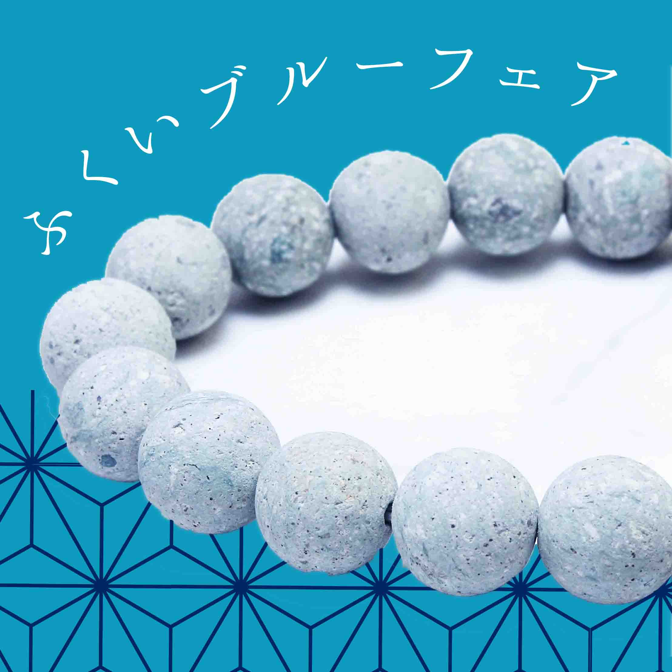 https://www.stoneclub.jp/data/stoneclub/image/6423646.jpg