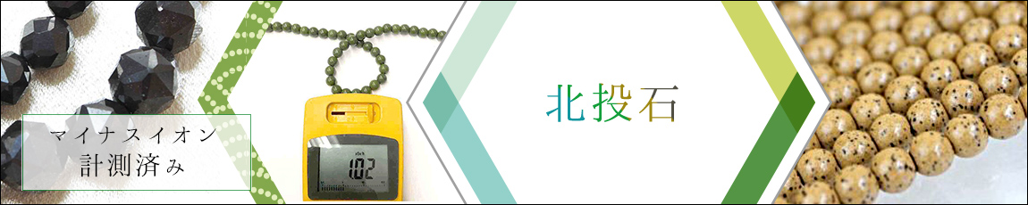 https://www.stoneclub.jp/data/stoneclub/image/6735245.jpg