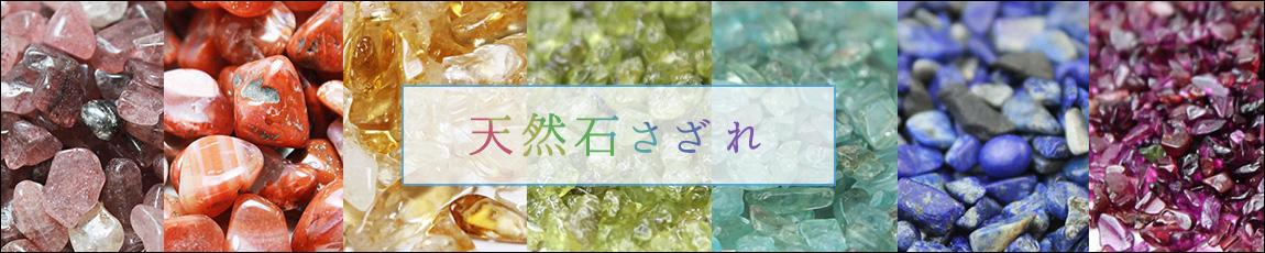 https://www.stoneclub.jp/data/stoneclub/image/73564542.jpg