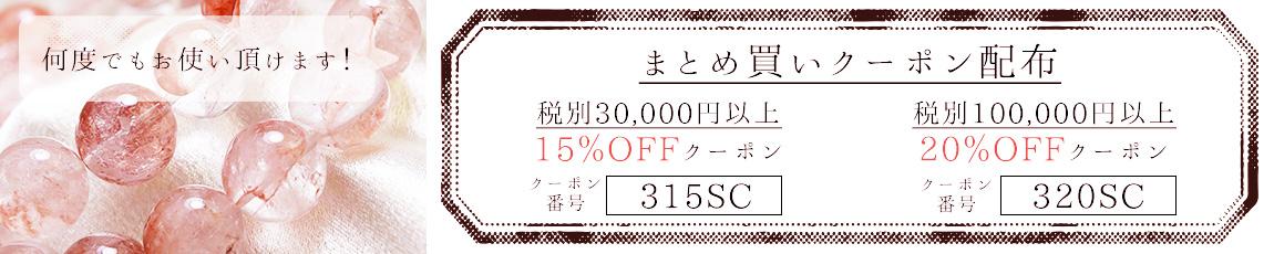 https://www.stoneclub.jp/data/stoneclub/image/735654326.jpg