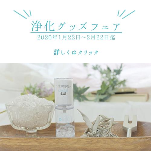 https://www.stoneclub.jp/data/stoneclub/image/7364326.jpg