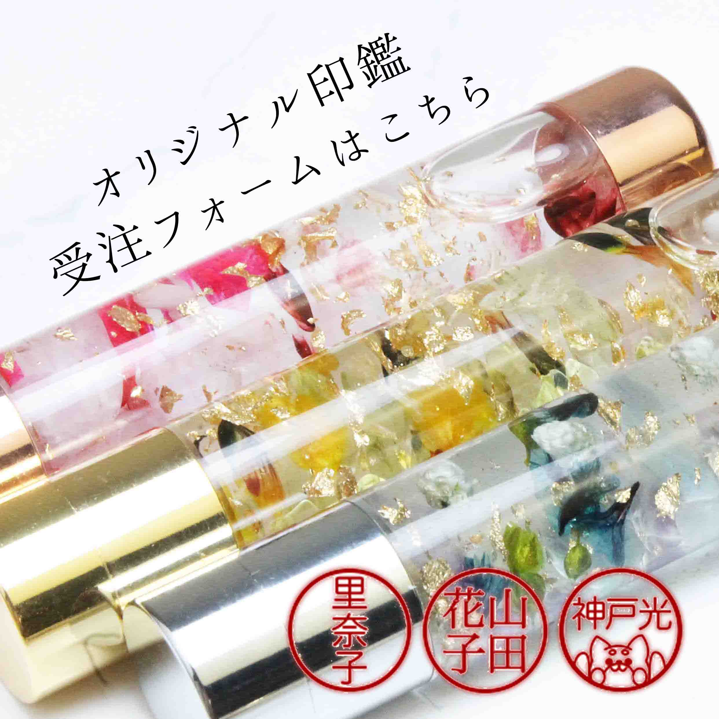 https://www.stoneclub.jp/data/stoneclub/image/7653643.jpg