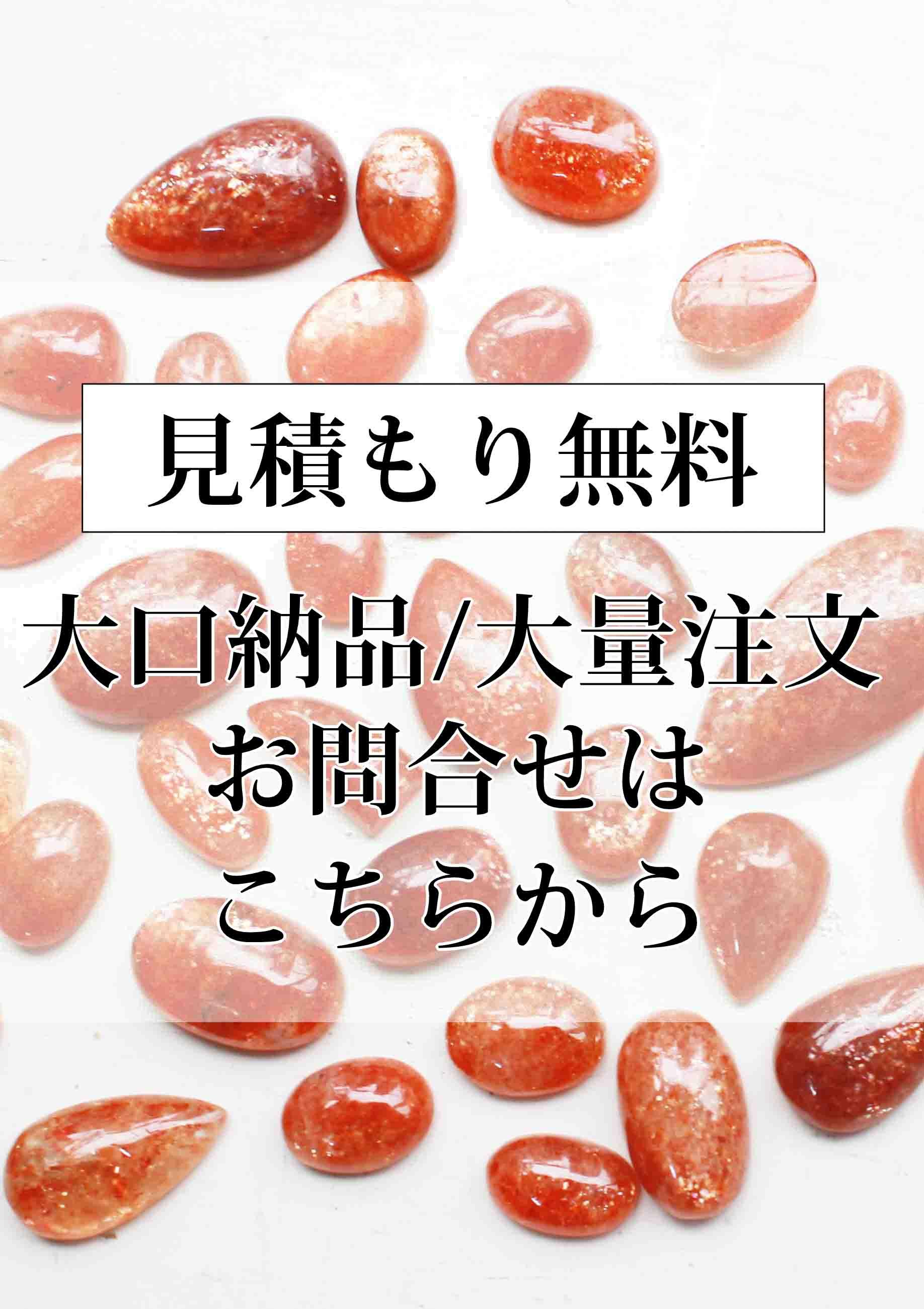 https://www.stoneclub.jp/data/stoneclub/image/IMG_5995.JPG