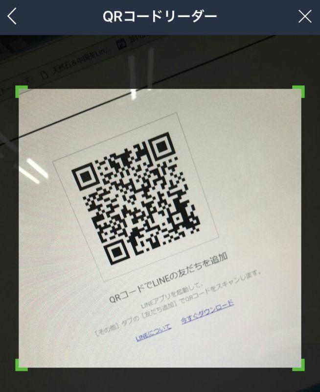 https://www.stoneclub.jp/data/stoneclub/image/SNS/S__16424969.jpg