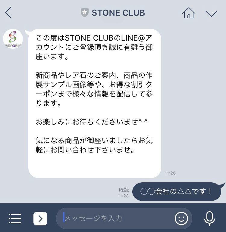 https://www.stoneclub.jp/data/stoneclub/image/SNS/S__16424971.jpg
