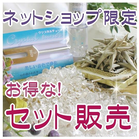 https://www.stoneclub.jp/data/stoneclub/image/SNS/jyokaset.jpg