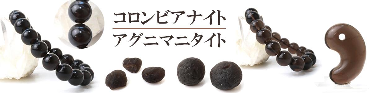 https://www.stoneclub.jp/data/stoneclub/image/bn/koronn0720.jpg