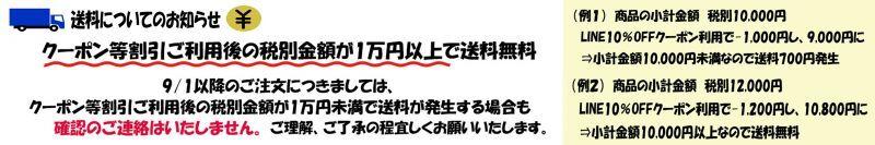 https://www.stoneclub.jp/data/stoneclub/image/bn/osirase20210313.jpg