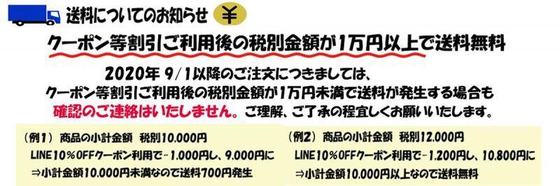 https://www.stoneclub.jp/data/stoneclub/image/bn/osirase202103131.jpg